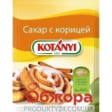 Сахар с корицей Котани 50 г – ИМ «Обжора»