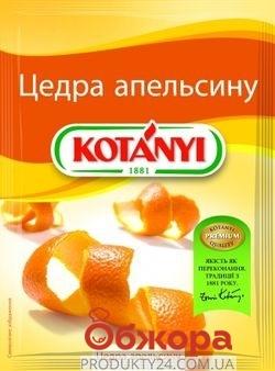 Цедра апельсина Котани 20 г – ИМ «Обжора»