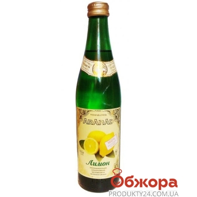 Лимонад Арарад со вкусом лимона 0,5 л. ст. – ИМ «Обжора»