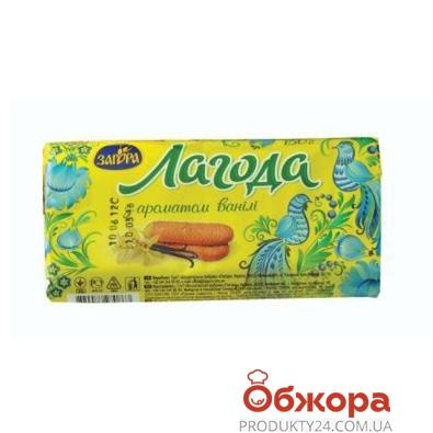 Печенье Загора `Лагода` ваниль 150 г – ИМ «Обжора»