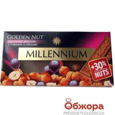 Шоколад Рейн Миллениум (Millennium) Голд орех изюм 100 г – ИМ «Обжора»