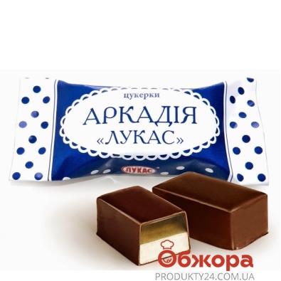 Конфеты Лукас Аркадия – ИМ «Обжора»
