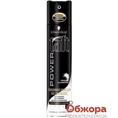Лак для волос TAFT Невидимая  фиксация 225 мл – ИМ «Обжора»