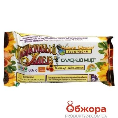 Батончик Сладкий мир фруктовый хлеб инжир-подсолнух 60 г – ИМ «Обжора»