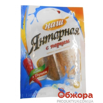 Янтарная с перцем Наш сушеная 25 г – ИМ «Обжора»