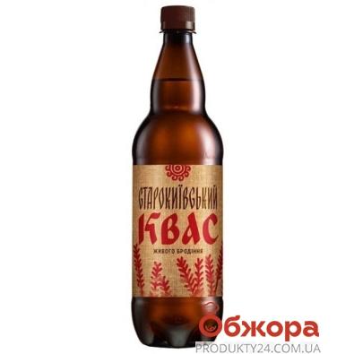 Квас Старокиевский 2 л. – ИМ «Обжора»