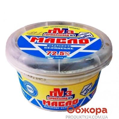 Масло сливочное ГМЗ №1 72,5% 200 г – ИМ «Обжора»