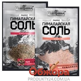 Соль Приправка Гималайская розовая с трав. 200г – ИМ «Обжора»