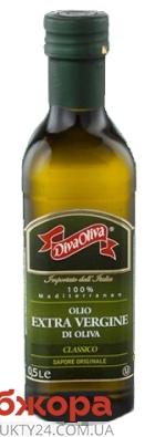 Оливковое масло Дива олива (Diva Oliva) Classico Extra Virgen 0,5 л – ИМ «Обжора»