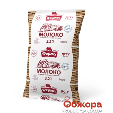 Молоко Ферма 3,2% 900г т/ф – ІМ «Обжора»