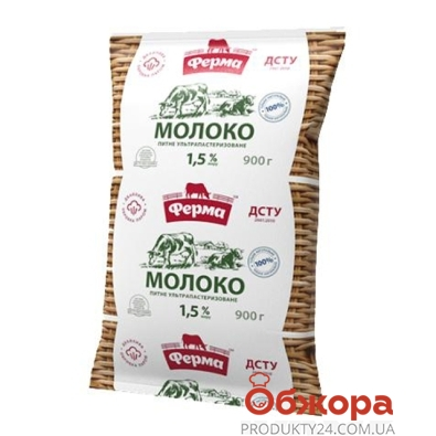 Молоко Ферма 1,5% 0,9 л – ИМ «Обжора»