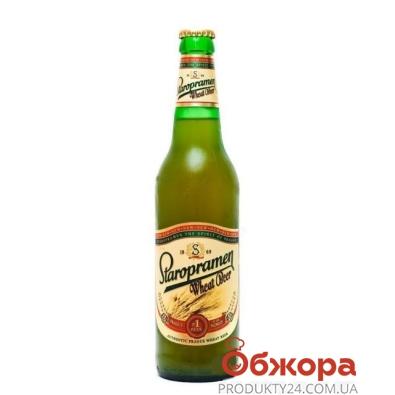 Пиво Старопрамен (Staropramen) Пшеничное 0.5 л – ИМ «Обжора»