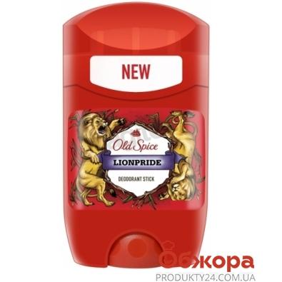 Дезодорант - стик Олд Спайс (Old Spice) Lionpride 60 г – ИМ «Обжора»