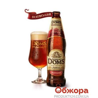 Пиво Львовское Роберт Домс Віденський 0,5 л – ИМ «Обжора»