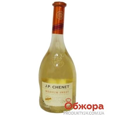 Шампанское Жан Поль Шене (J.P. Chenet) Айс Эдишн полусухое 0,75 л – ИМ «Обжора»