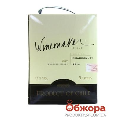 Вино Вайнмейкер (Winemaker) Шардоне белое сухое 3.0 л – ИМ «Обжора»