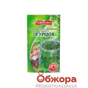 Приправы Приправка для маринования и соления огурцов 45 г – ИМ «Обжора»