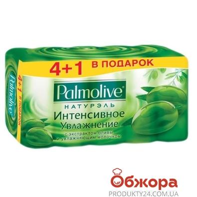 Мыло Палмолив (Palmolive) Натурель Оливковое молочко  5х70 гр. – ИМ «Обжора»