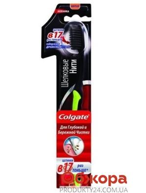 Зубная щетка Колгейт (Colgate) Шелковые нити с древесным углём – ИМ «Обжора»