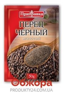 Перец черный молотый Приправка 50 г – ИМ «Обжора»