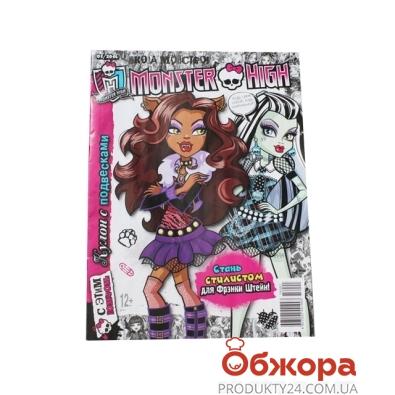 Журнал Школа монстров – ИМ «Обжора»