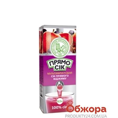 Сок Прямо сок 0,21 л. мультифруктовый – ИМ «Обжора»