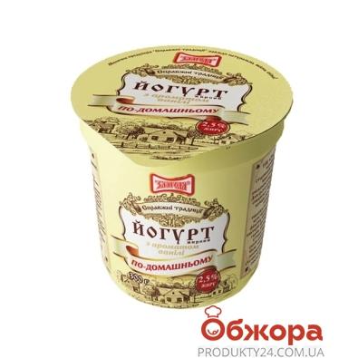 Йогурт Злагода ваниль 2,5% 900 г – ИМ «Обжора»