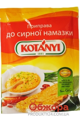 Приправа Котани (Kotanyi) Сырная намазка 25 г – ИМ «Обжора»