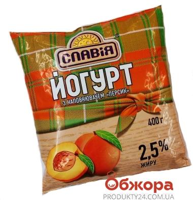 Йогурт Славия Персик 2,5% 400 г – ИМ «Обжора»