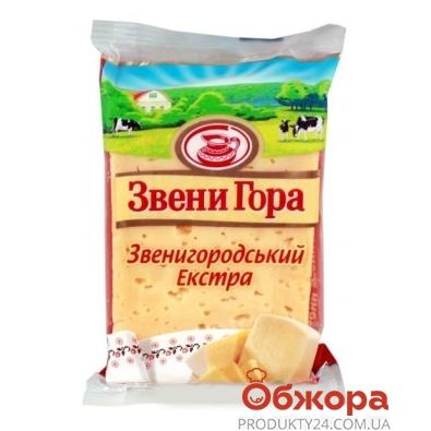 Сыр ЗвениГора 200г Звенигородский 50% – ИМ «Обжора»