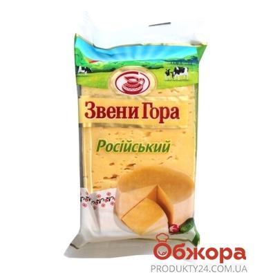 Сыр ЗвениГора 200 гр. Российский 50% – ИМ «Обжора»