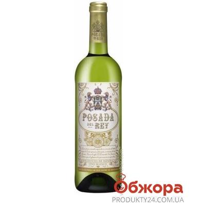 Вино Испания Посада (Posada) del REY 0,75 л. белое полусладкое – ИМ «Обжора»