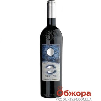 Вино Микеле Кьярло (Michele Chiarlo) Пленилунио Пьемонте Шардоне DOC белое сухое  13% 0,75 л. – ИМ «Обжора»
