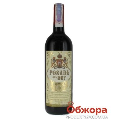 Вино Испания Посада (Posada) del REY 0,75 л. красное полусладкое – ИМ «Обжора»