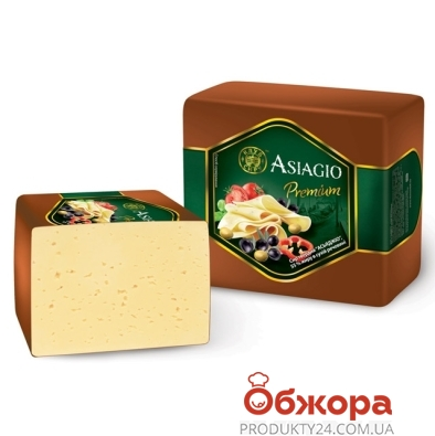 Сыр Клуб сыра Асьяджо 55% вес – ИМ «Обжора»