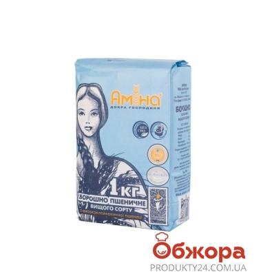 Мука Амина 1кг. пшеничная в/с (ГЦ) – ИМ «Обжора»