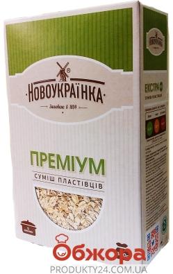 Хлопья Новоукраинка Геркулес 800 гр. смесь – ИМ «Обжора»