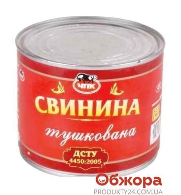 Тушенка ЧПК Свинина тушеная 525 г – ИМ «Обжора»