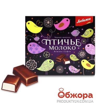 Конфеты Любимов птичье молоко 150 г – ИМ «Обжора»