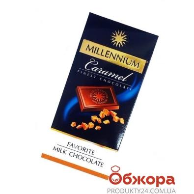 Шоколад Миллениум (Millennium) Favorite молочный карамель 100 г – ИМ «Обжора»