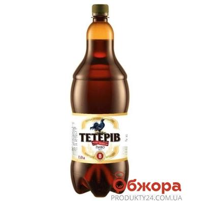 Пиво Перша Приватна Броварня (ППБ) Тетерев 1,0 л. – ИМ «Обжора»