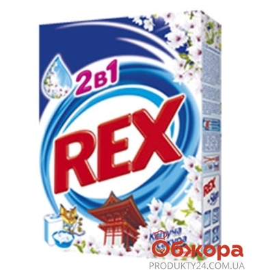 Стиральный порошок Рекс (REX) автомат 400 гр. Цветущая Сакура – ИМ «Обжора»