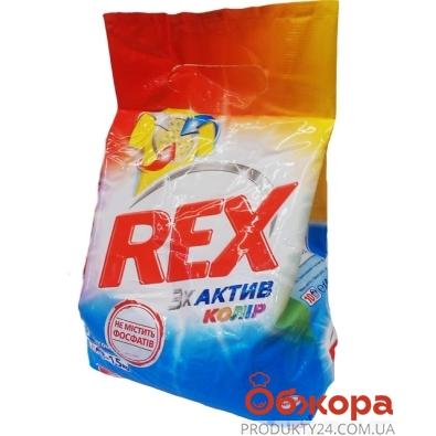 Стиральный порошок Рекс (REX) автомат COLOR 1,5 кг – ИМ «Обжора»