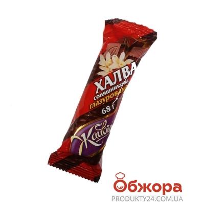Халва Жайвир ваниль в шоколаде 58 г – ИМ «Обжора»