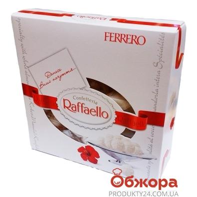 Конфеты Рафаэлло (Raffaello)  Т-24 пиата – ИМ «Обжора»