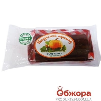 Мармелад Сладкий мир натуральный тыква 300 г – ИМ «Обжора»