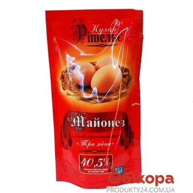 Майонез Кухар Ришелье три яйца 180 гр. 40,5% д/п – ИМ «Обжора»