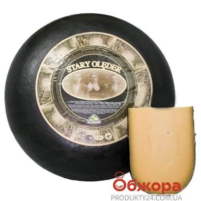 Сыр Старый Олендер весовой – ИМ «Обжора»