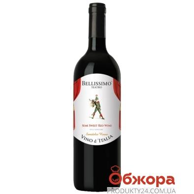 Вино итальянское Белиссимо Театро (Bellissimo Teatro) красное п/сл 0,75 л – ИМ «Обжора»