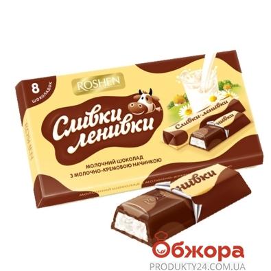Шоколад Рошен (Roshen) сливки ленивки молочный 100 г – ИМ «Обжора»